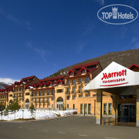 Фото отеля Tsaghkadzor Marriott Hottel 5*