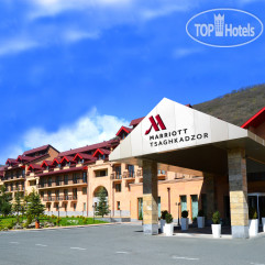 Tsaghkadzor Marriott Hottel