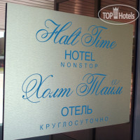 Фото отеля Halt Time Hotel No Category
