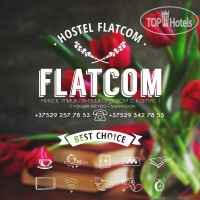 Фото отеля Flatcom Hostel No Category