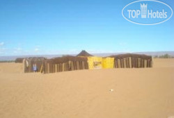 Bivouac Dunes De Chegaga No Category