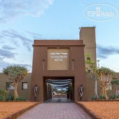 Sossusvlei Mountain Lodge 5*