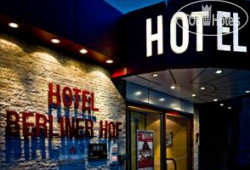 City Partner Hotel Berliner Hof 3*