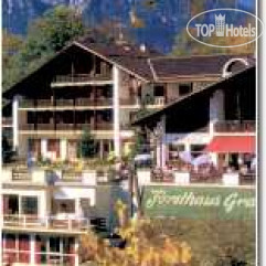 Forsthaus Graseck 3*