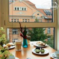 Фото отеля Holiday Inn Garden Court Berlin - Kurfurstendamm 4*