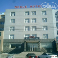 Фото отеля Noble Hotel No Category