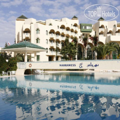 Novostar Nahrawess Thalasso & WaterPark Resort 4*