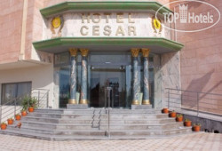 Cesar Palace Casino 4*
