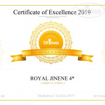 Royal Jinene 4* 2019 ROYAL JINENE 4* - Фото отеля