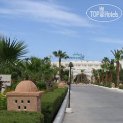 Pirates Gate Resort Thalasso