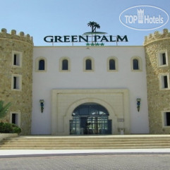 Green Palm Golf & Spa 4*
