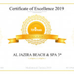 al jazira beach spa 3 джерба