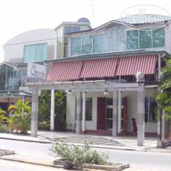 Queens Hotel Suriname