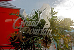 Le Grand Courlan Resort & Spa 3*