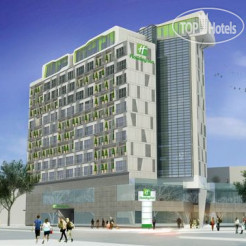 Отель Holiday Inn Novi Sad