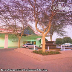 Holiday Inn Garden Court Ulundi 3*