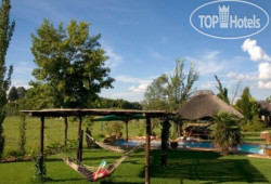 Airport Game Lodge 3*