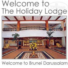 The Holiday Lodge Brunei