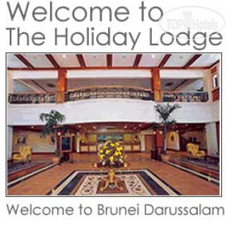 Фото The Holiday Lodge Brunei