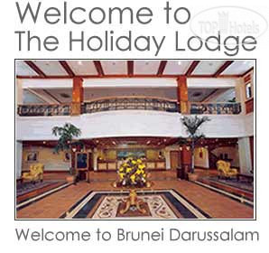���� The Holiday Lodge Brunei 4* / ������ / ������ ���� ���� ����������