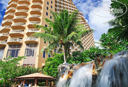 Outrigger Guam Resort 4*