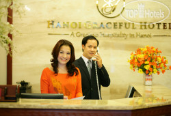Hanoi Graceful Hotel 3*