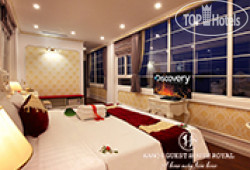 Hanoi Guesthouse Royal 2*