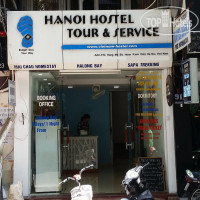Фото отеля Hanoi Hostel No Category