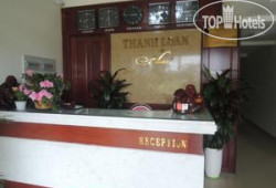 Thanh Loan Hotel 2*