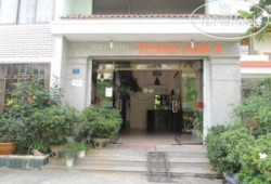 Thanh Loan 3 Hotel 1*