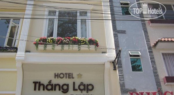 Nhu Phuong Hotel No Category