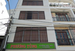 Phuong Tung Guesthouse 1*
