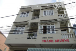 Thanh Chuong Hotel 2*