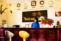 Green Valley Hotel 2*