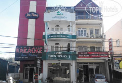 Thien Hoang 2 Hotel No Category
