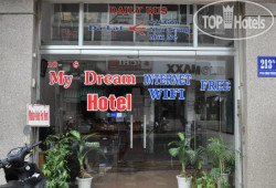My Dream Hotel 1*