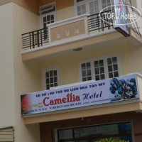 Фото отеля Camellia Hotel No Category