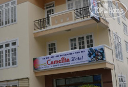 Camellia Hotel No Category