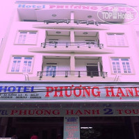 Фото отеля Phuong Hanh Hotel No Category