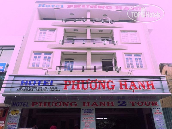 Phuong Hanh Hotel No Category