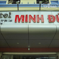 ���� ����� Minh Duc Hotel 1*