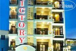 Victory Hotel Hue 3*