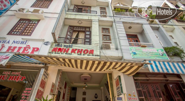 Anh Khoa Hostel No Category