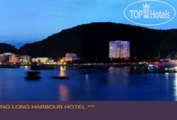 Hung Long Harbour 3*