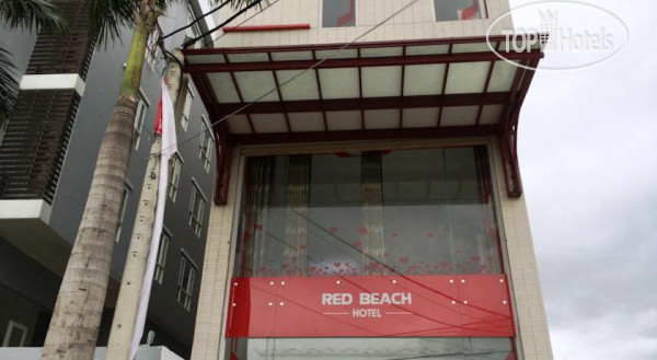 Red Beach Hotel No Category