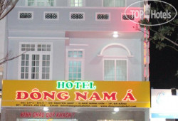 Dong Nam A Hotel 1*