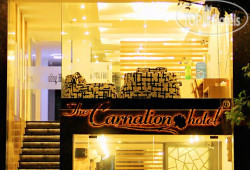 The Carnation Hotel 2*