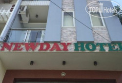 New Day Hotel No Category