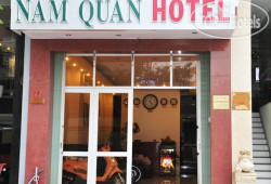 Nam Quan Hotel No Category