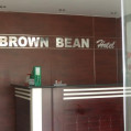 ���� ����� Brown Bean Hotel No Category